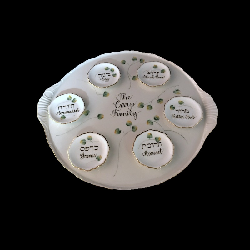 New Personalized Hand Painted Seder Plate with Individual  Bowls-Passover. Passover Plate, Seder Plate, Passover Seder, Judaica, Judaica Gifts, Jewish, Holiday Gifts, Jewish Holidays, Spring Gifts, Seder, Pesach, Porcelain tray, torte tray, New House Gift, Wedding Gift, Jewish Wedding Gifts