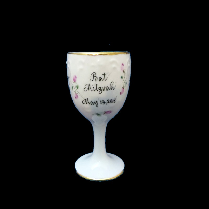 New Personalized Hand Painted Kiddush Cup for Bat Mitzvah-gift idea, porcelain, personalized gifts, hand painted, wine cup, wine goblet, kiddush cup, kiddush cups, bar bat mitzvah, bar bat mitzvah ideas, bar bat mitzvah gifts, bar mitzvah and bat mitzvah, bar mitzvah and bat mitzvah gift ideas