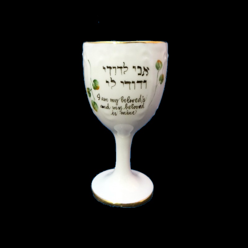 New Personalized Hand Painted Kiddush Cup for Wedding-wedding, wedding gift, Jewish wedding, personalized wedding, custom wedding, for the bride, for the wedding, porcelain wedding, break the glass, Kiddush cup, wedding Kiddush cup, wine cup, wedding wine cup, Jewish wine cup, Hebrew wine cup, mitzvah cup