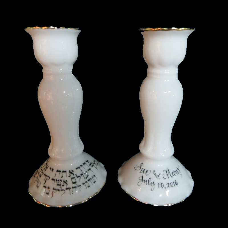 Personalized Judaica Shabbat Candlesticks with Blessing-shabbat candlesticks, shabbat candle sticks, shabbat candlestick holders, judaica,candle sticks, candlestick, shabbas candles,jewish gift, jewish wedding, wedding gift, wedding gifts,judaic, judaica gifts