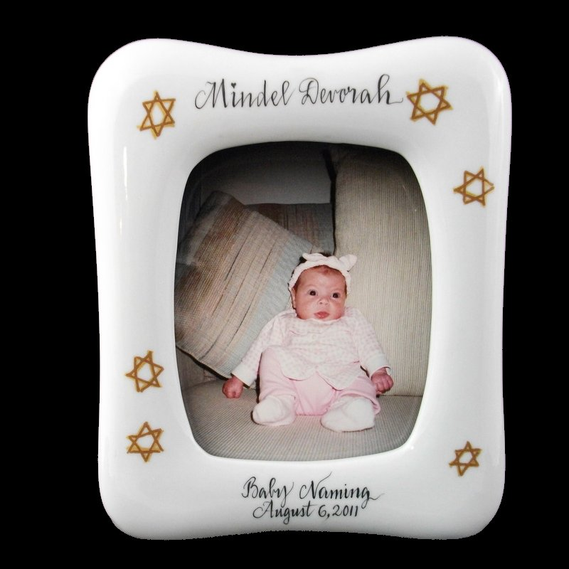Personalized Judaica Frame for Baby Naming-gift idea, personalized gifts, unique gifts, baby picture, picture frames, picture frame, painted frames, new baby gift, white porcelain, custom gift, custom picture frames, photo gift, personalized picture frames, baby picture frames, baby gifts, hand painted frames, jewish gifts, jewish gift, judaica frame, judaica, baby naming