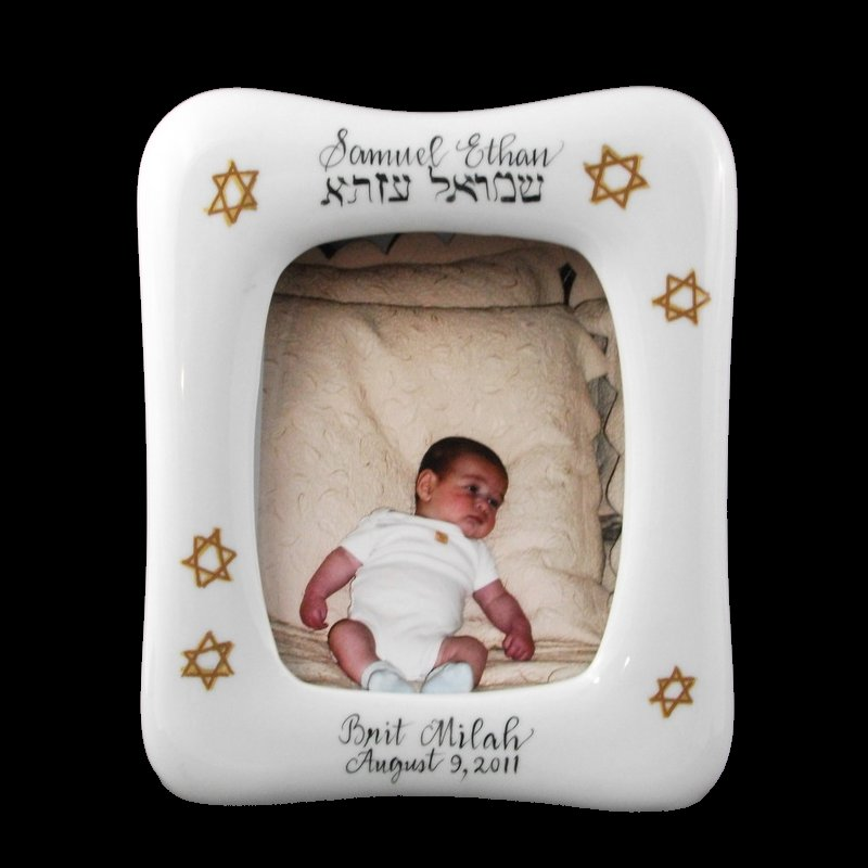 Personalized gifts judaica frame personalized judaica picture frame for brit milah negle Choice Image