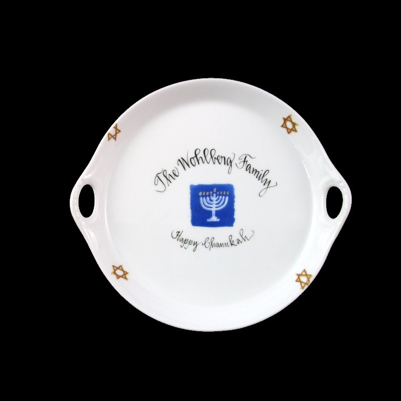 Personalized Judaica Chanukah Dish-Chanukkah, hanukkah, chanukkah, chanukkah gifts, chanukah gift, menorah, plate, chanukah plate, perosnalized gifts, porcelain