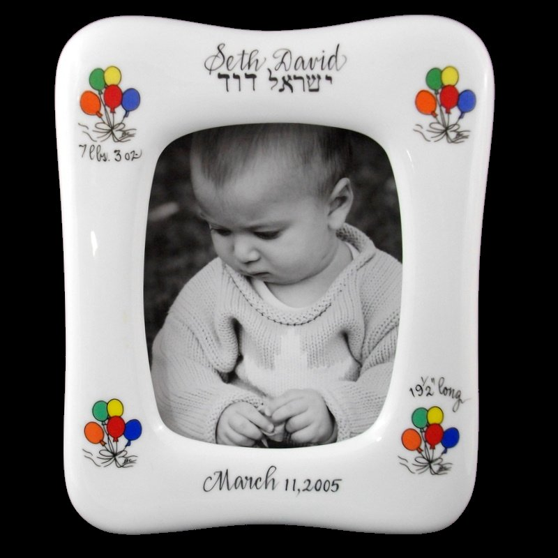 Personalized Judaica Baby Frame-gift idea, personalized gifts, unique gifts, baby picture, picture frames, picture frame, painted frames, new baby gift, white porcelain, custom gift, custom picture frames, photo gift, personalized picture frames, baby picture frames, baby gifts, hand painted frames,judaica, jewish gifts,