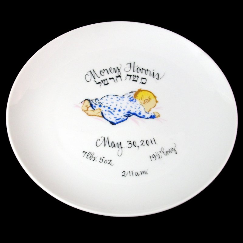 Personalized gifts judaica baby plate personalized judaica baby plate negle Choice Image