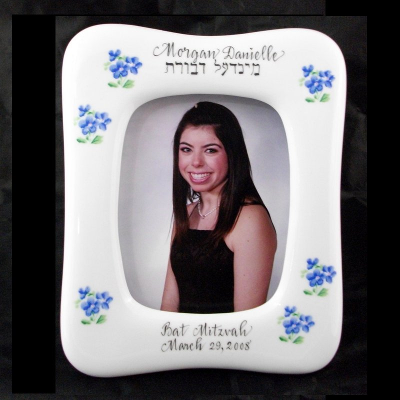 Personalized Judaica  Bat Mitzvah Frame-gift idea, personalized gifts, porcelain, photo frames, picture frames, graduation gift, judaica gifts, high school Bat Mitavah gifts, personalized picture frames, graduation gift ideas, picture frame, jewish gifts, judaica