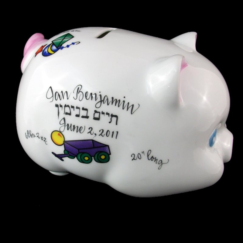 Personalized Judaica Piggy Bank for Boy-gift idea, personalized gifts, unique baby gifts, piggy bank, porcelain piggy bank, porcelain, hand painted piggy bank, piggy bank, coin bank, kids piggy banks, personalized piggy banks, baby piggy bank, ceramic piggy bank, personalized baby, baby keepsake, new baby gift, jewish gifts, jewish baby gifts, judaica