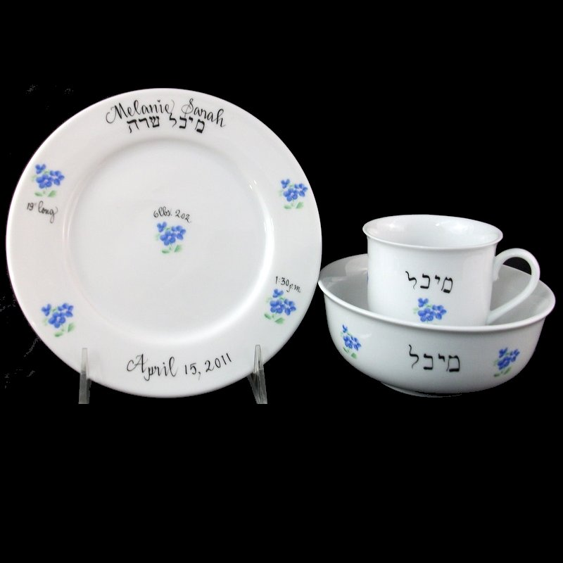 Personalized gifts judaica dish set personalized judaica baby dish set for girl negle Gallery