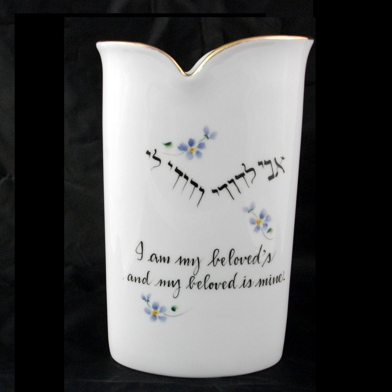 Personalized Gifts Judaica Vases