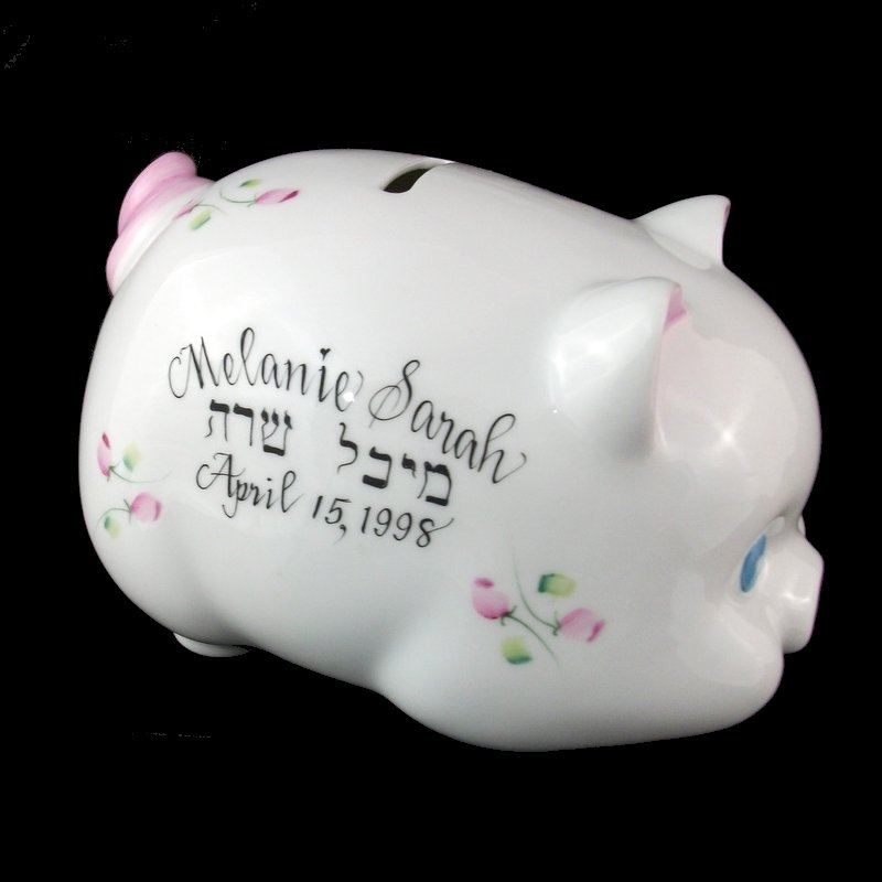 Personalized Judaica Piggy Bank for GIrl-gift idea, personalized gifts, unique baby gifts, piggy bank, porcelain piggy bank, porcelain, hand painted piggy bank, piggy bank, coin bank, kids piggy banks, personalized piggy banks, baby piggy bank, ceramic piggy bank, personalized baby, baby keepsake, new baby gift, jewish gifts, jewish baby gifts, judaica
