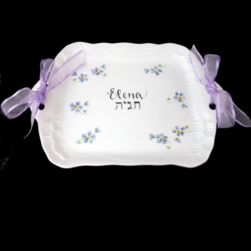 Personalized gifts judaica tray personalized judaica ribbon dresser tray negle Choice Image