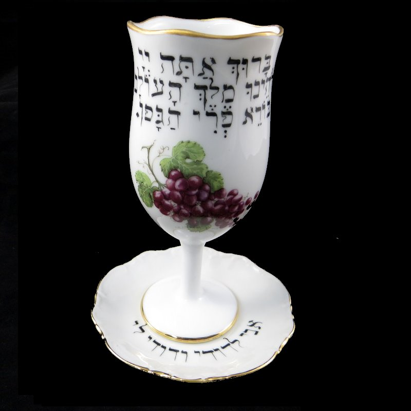 Personalized Hand Painted Wedding / Anniversary Kiddush Cup with Scalloped Plate-Personalized cup, kiddush cup, wedding kiddush cup, hand painted cup, wedding cup, jewish wedding cup, jewish wedding gift