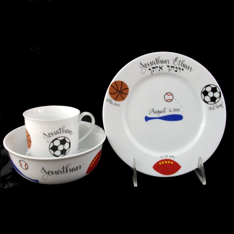Personalized gifts judaica dish set personalized judaica baby dish set for boy negle Images