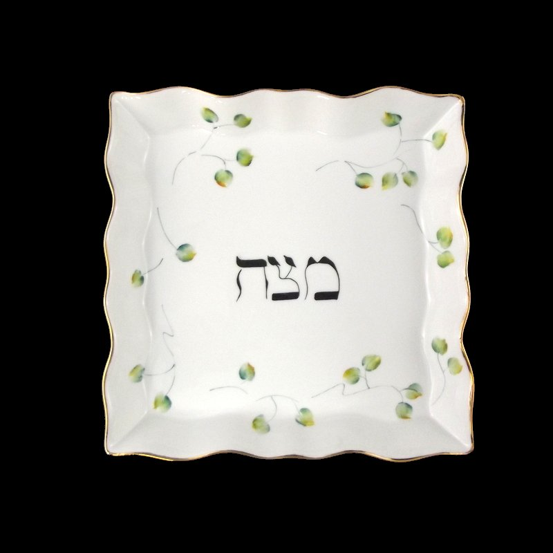 Personalized  Hand Painted Passover Matzah Plate-Matzah plate, passover plate, Jewish holidays, Passover gifts, Passover plates, Matzah, personalized Matzah plate, personalized Passover plates