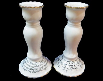 Personalized Hand Painted Shabbat Candlesticks with Hebrew Blessing and English Translation-shabbat candlesticks, shabbat candle sticks, shabbat candlestick holders, Hebrew, Wedding, Jewish Wedding, Monogrammed Jewish Wedding, judaica,candle sticks, candlestick, shabbas candles,jewish gift, jewish wedding, wedding gift, wedding gifts,judaic, judaica gifts