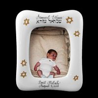 Personalized Judaica Picture Frame for Brit Milah-gift idea, personalized gifts, unique gifts, baby picture, picture frames, picture frame, painted frames, new baby gift, white porcelain, custom gift, custom picture frames, photo gift, personalized picture frames, baby picture frames, baby gifts, hand painted frames, jewish gifts, jewish gift, judaica frame, judaica, baby naming