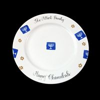 Personalized Judaica Chanukah Plate-gift idea, personalized gifts, holiday gifts, chanukah plate, porcelain, porcelain painted, chanukah  gifts, chanukah gift ideas, gifts for chanukah, decorative plate, holiday gifts, menorah plate,cookie plate, cake plate, dessert plate
