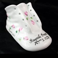 Personalized Judaica Baby Shoe-gift idea, personalized gifts, unique baby gifts, baby shoe, personalized baby shoes, porcelain baby shoes, baby shoe, baby shoes, baby shower gift ideas, unique baby shower gifts, personalized baby gifts, white porcelain gifts, monogrammed, custom baby shoe, porcelain painted baby shoe, hebrew name, jewish baby gift