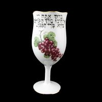 Personalized Judaica Kiddush Cup for Wedding/Anniversary-Personalized cup, kiddush cup, wedding kiddush cup, hand painted cup, wedding cup, jewish wedding cup, jewish wedding gift