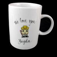 Personalized Judaica Zeyda Mug-gift idea, personalized gifts, porcelain, coffee mug, coffee cup, personalized coffee mugs, coffee mugs, unique coffee mugs, judaica, judaic gifts, judaic