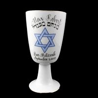 Personalized Hand Painted Porcelain Kiddush Cup for Bar Mitzvah-gift idea, porcelain, personalized gifts, hand painted, wine cup, wine goblet, kiddush cup, kiddush cups, bar bat mitzvah, bar bat mitzvah ideas, bar bat mitzvah gifts, bar mitzvah and bat mitzvah, bar mitzvah and bat mitzvah gift ideas, Jewish gifts, Judaica, Hebrew