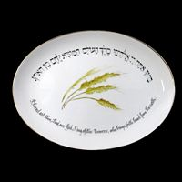 Personalized Judaica Challah Plate-gift idea, porcelain, white porcelain, wedding gift, wedding gifts, judaica gift, judaica gifts, judaica wedding gifts, judaica wedding gift, jewish wedding gifts, jewish gifts, challah plate, personalized, hand painted gifts