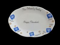 Personalized Judaica Chanukah Platter-Chanukah, hanukah, hanukkah, holiday gifts, personalized gifts, chanukah gifts, hanukkah gifts, hanukah gifts, menorah, Jewish gifts, porcelain