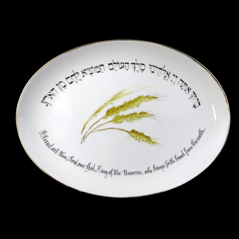 Personalized Judaica Ch Plate Gift Idea Porcelain White Wedding